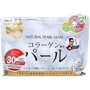 Курс натуральных масок для лица  с экстрактом жемчуга, 30 шт Japan Gals