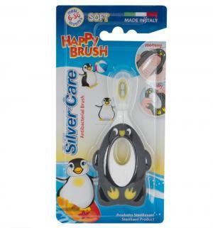 Зубная щетка  Happy Brush мягкая, цвет: черный Silver Care