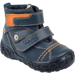 Ботинки Тотто. Цвет: синий/оранжевый