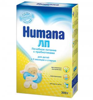 Молочная смесь  ЛП лечебная с 6 месяцев, 300 г Humana