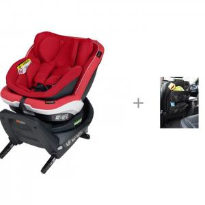 Автокресло  iZi Twist B i-Size и АвтоБра Органайзер на спинку сидения А4 BeSafe