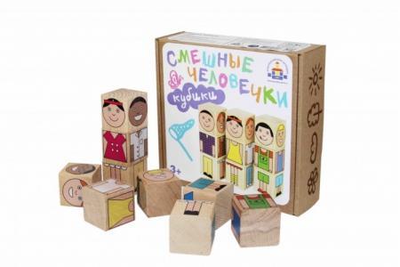 Деревянная игрушка  Кубики Смешные человечки Краснокамская