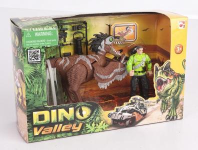 Игровой набор Dino Valley - Охота на ютараптора-2 Chap Mei