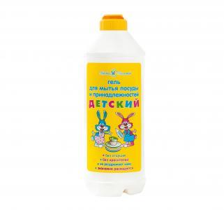 Гель для мытья посуды  Детский, 500 мл Невская Косметика