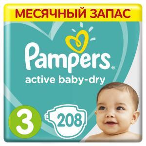 Подгузники  Active Baby Dry (6-10 кг) шт. Pampers