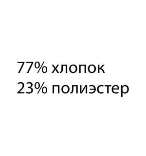 Комплект джемпер/брюки , цвет: серый Aga