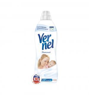 Кондиционер для белья  Детский, 910 мл Vernel