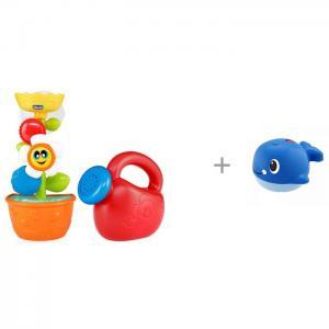 Игрушка для ванны Лейка с цветком Bath Flower и ванной Кит Chicco