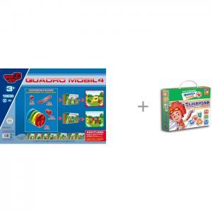 Конструктор  Mobile 4 19 элементов и Vladi Toys VT2108-02 Игра настольная Фикси Телевизор Quadro