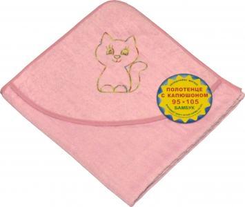 Полотенце с уголком , цвет: розовый bq