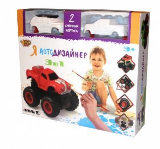 Игровой набор Я Автодизайнер 3 в 1 Yako