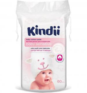 Ватные диски для младенцев  Kindii, 60 шт Cleanic