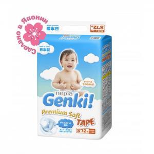 Подгузники Nepia Premium Soft S (4-8 кг) 72 шт. Genki