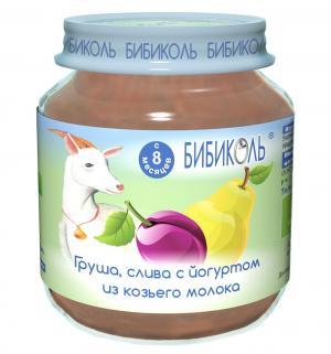 Пюре  в баночке груша/слива и йогурт из козьего молока с 8 месяцев, 125 г, 1 шт Бибиколь