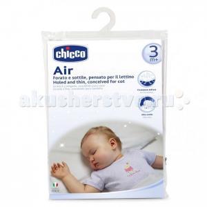 Подушка Air Chicco