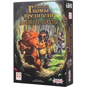 Настольная игра  Гномы-вредители: Древние шахты Amigo