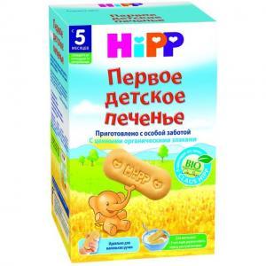 Печенье  Первое детское, 150 г Hipp