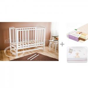Детская кроватка  Кристина С-619 с матрасом Плитекс Memory Flex и комплектом Perina Венеция Можга (Красная Звезда)