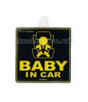 Наклейка информационная ребенок в машине Child in Car sticker Carmate