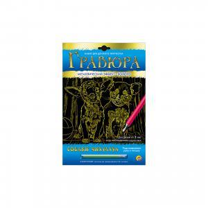 Гравюра А4 в конверте Собаки чихуахуа (золото) Издательство Рыжий кот
