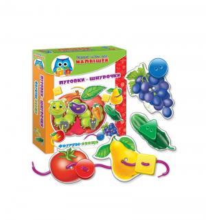 Развивающая игра  Пуговки-шнурочки Фрукты-овощи Vladi Toys