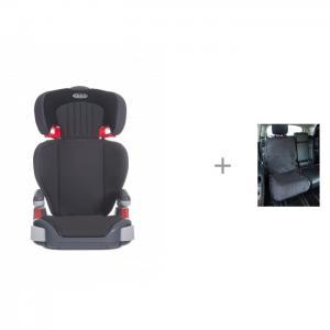 Автокресло  Junior Maxi и АвтоБра Чехол под детское кресло 5126 Graco