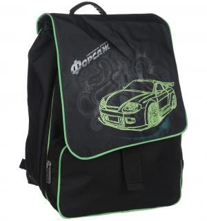 Рюкзак школьный  Форсаж Proff