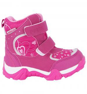 Ботинки , цвет: розовый Mursu