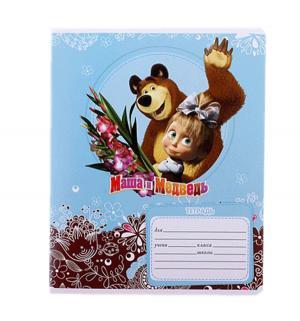 Тетрадь в клетку 18 листов Маша и Медведь