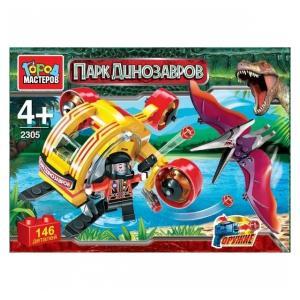 Конструктор  Парк динозавров с фигуркой Город мастеров