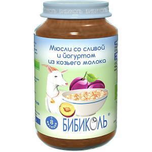 Фруктово-зерновое пюре  со сливой и йогуртом из козьего молока с 8 мес, 6 шт по 190 г Бибиколь