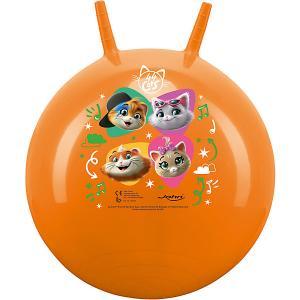 Мяч-Попрыгун  44 котенка John. Цвет: оранжевый