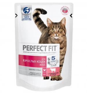 Корм влажный  для взрослых кошек, говядина, 85г Perfect Fit