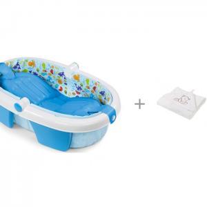 Детская ванна складная Foldaway Baby Bath с полотенцем капюшоном Sweet Molle Summer Infant