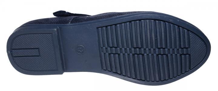 Туфли , цвет: синий Ангелочек