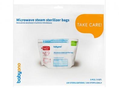 Пакеты для стерилизации в микроволновой печи 5 шт. BabyOno