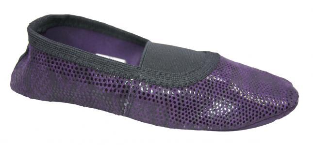 Чешки , цвет: фиолетовый Авантаж
