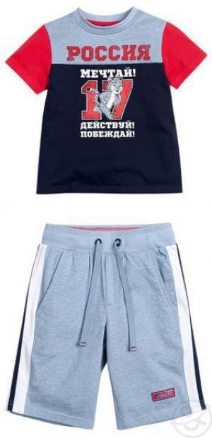 Комплект футболка/брюки , цвет: синий Pelican