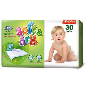 Детские пеленки  Soft&Dry 40*60 30шт Helen Harper. Цвет: разноцветный