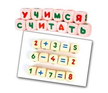 Веселая Арифметика Набор кубиков 18 шт. Кудесники