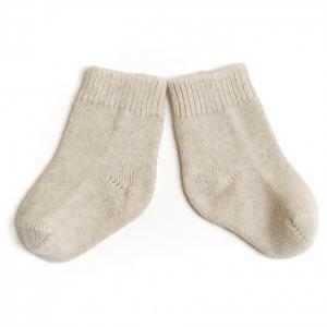 Носочки из шерсти мериноса Dusty Miller