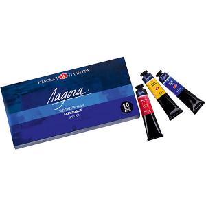 Акриловые краски 3ХК Ладога, 10 цветов Невская палитра