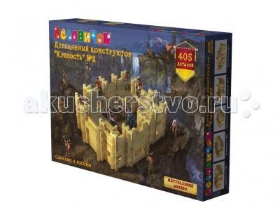 Конструктор  Крепость №2 (405 деталей) Лесовичок