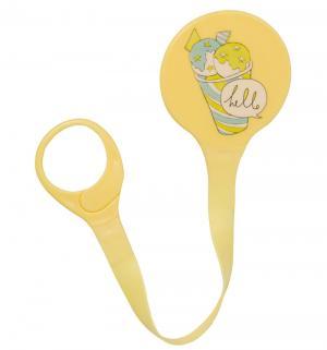 Держатель  Pacifier holder, цвет: yellow Happy Baby