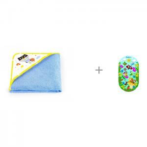 Полотенце с капюшоном Мишка герой 75х100 см и коврик Pondo Kids для ванны Полянка Золотой Гусь