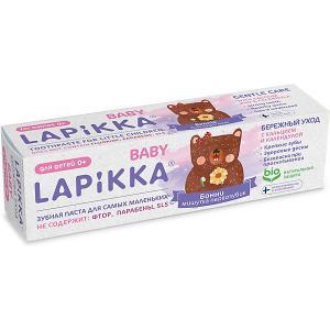 Зубная паста Lapikka Baby Бережный уход с кальцием и календулой, 45 г R.O.C.S.