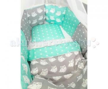Комплект в кроватку  Совята (7 предметов) для круглой кровати ByTwinz
