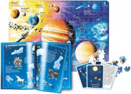 Большой подарок для любознательных Удивительный космос Геодом