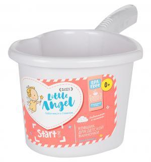 Ковшик  для детской ванночки, цвет: серый/сиреневый Little Angel