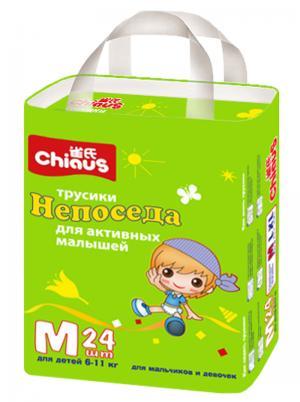 Трусики-подгузники  Непоседа р. M (6- 11 кг) 24 шт. Chiaus